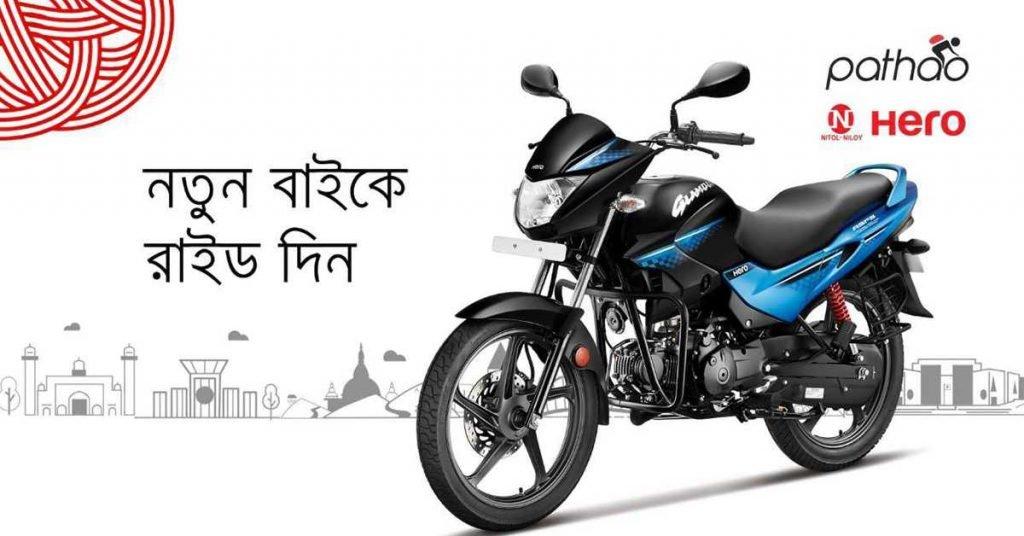 Buy Hero Bikes at EMI