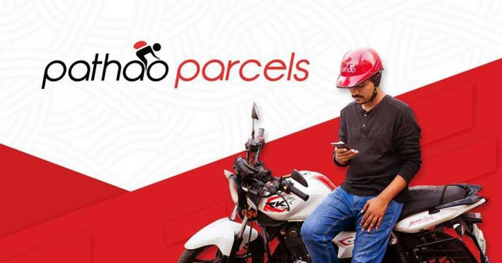 A tutorial on how pathao parcel works.