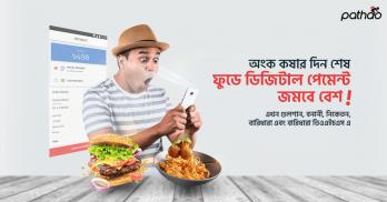 Digital-Food-Pay-Launch-blog